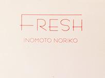 『FRESH』INOMOTO NORIKO