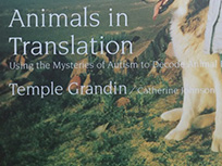 『動物感覚—アニマル・マインドを読み解く』テンプル・グランディン