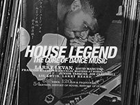 『HOUSE LEGEND』