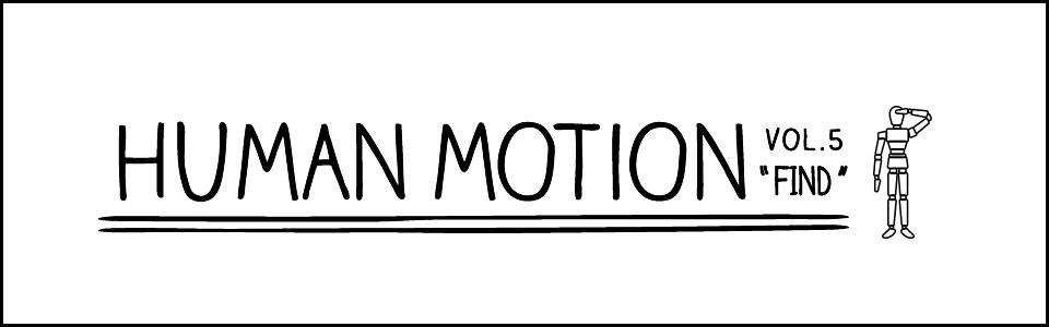 HUMAN MOTION vol.05