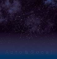 Auto&Secai 『Star Stalk EP』