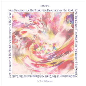 KENKOU「New Dimensions of The World」